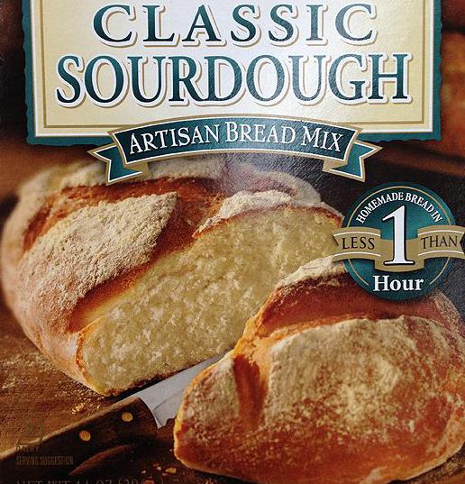 """Artisan Bread"" Mix"